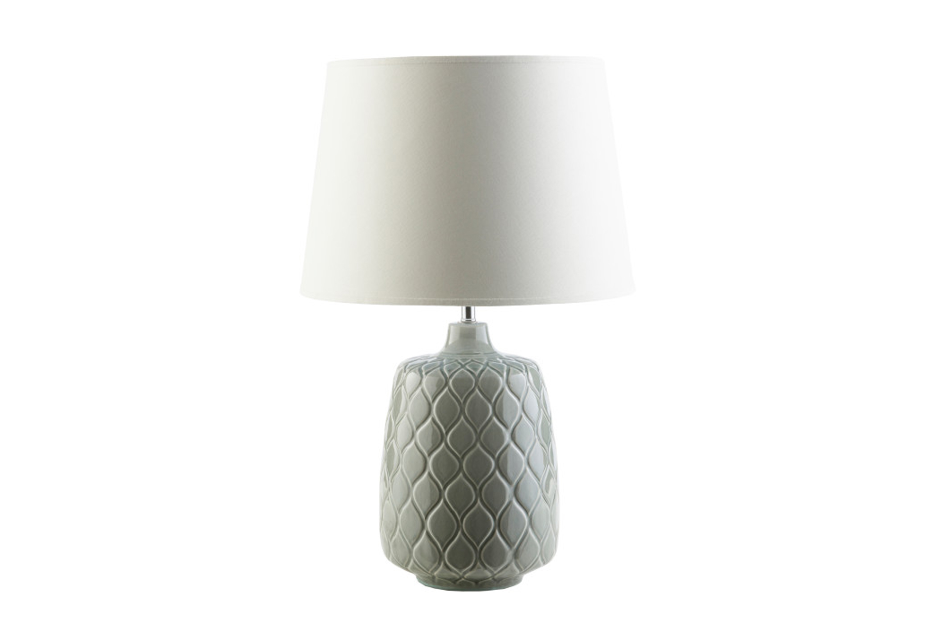 Table Lamp Clover Taupe (Qty: 1) Has Been Successfully Added To Your Cart.