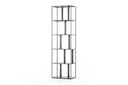 Gunmetal Narrow Bookshelf - Main