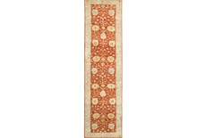 "2'5""x10' Rug-Elaina Sunset"