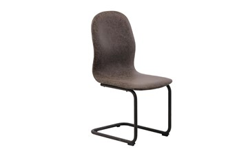 Brown Faux Leather Cantiveler Chair