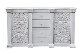 """White Wash Carved 70"""" Sideboard"""