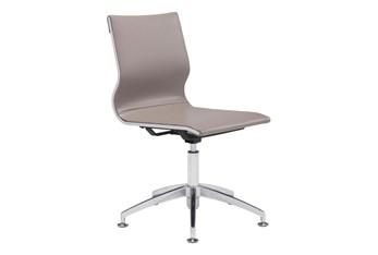 Armless Taupe Desk Chair