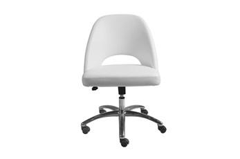 Myrdal White Vegan Leather Keyhole Low Back Desk Chair
