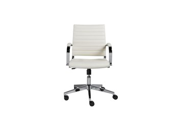 Hornslet White Vegan Leather Low Back Desk Chair