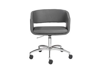 Taulov Grey Vegan Leather Desk Chair