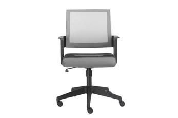 Larvik Grey Mesh Back Desk Chair