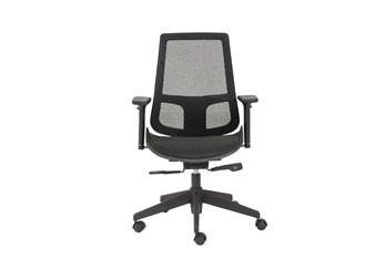 Horsens Black Mesh Desk Chair