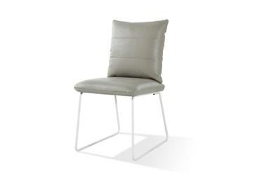 Malik Dining Side Chair
