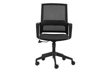 Ripka Black Desk Chair