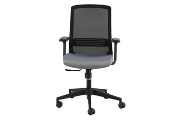 Rivkin Black Adjustable Arm Desk Chair