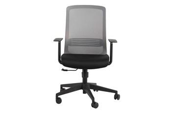 Rivkin Grey Adjustable Arm Desk Chair
