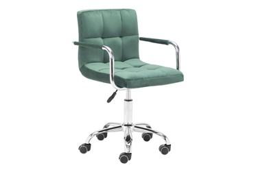 Green Velvet With Steel Arm Desk Chair