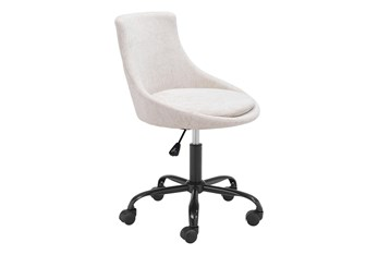 Beige Armless Desk Chair